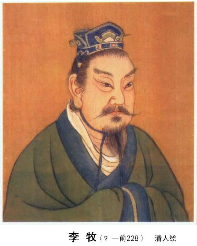 Ngoài Trương Phi và Hạng Võ, đây là 3 đại chiến thần có cái chết tức tưởi bậc nhất lịch sử Trung Quốc - Ảnh 4.