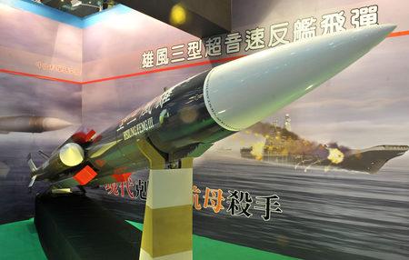 Tên lửa diệt hạm Hsiung Feng 3 (Hùng Phong 3) của Đài Loan