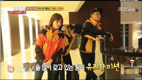 """Tập """"Running Man"""" quay ở Việt Nam đã lên sóng Hàn Quốc 14"""