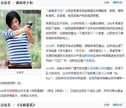 """Đo độ """"phủ sóng"""" của sao Việt trên báo chí Trung 12"""