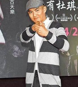 Tài tử Chung Hán Lương bí mật kết hôn và lên chức bố?