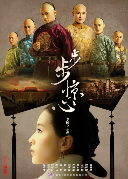 Những bộ phim chuyển thể thành công từ tiểu thuyết của điện ảnh Trung Quốc