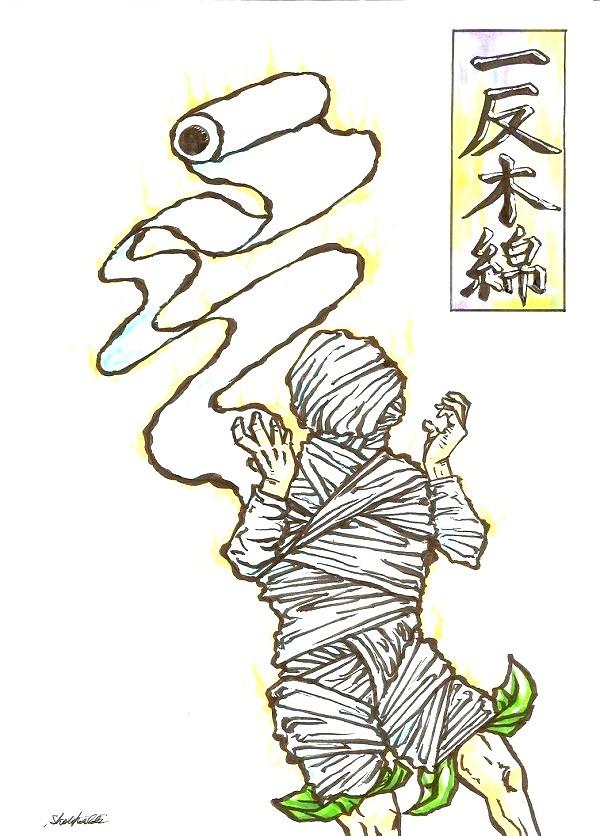 Những con ma vui nhộn trong truyền thuyết Nhật Bản 3