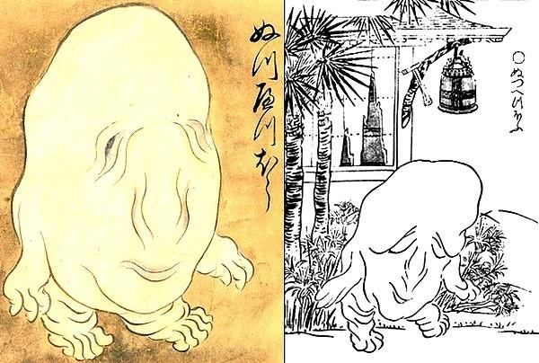 Những con ma vui nhộn trong truyền thuyết Nhật Bản 9