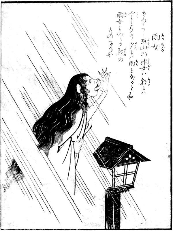 Những con ma vui nhộn trong truyền thuyết Nhật Bản 10