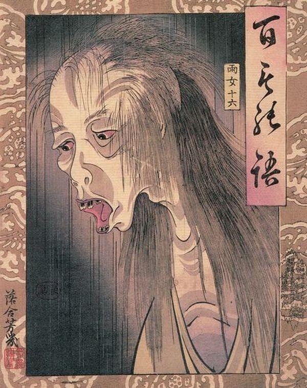 Những con ma vui nhộn trong truyền thuyết Nhật Bản 12
