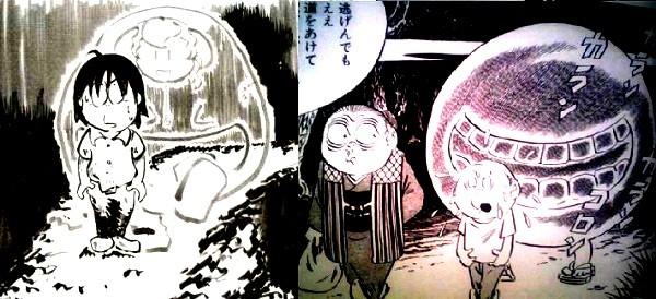 Những con ma vui nhộn trong truyền thuyết Nhật Bản 14