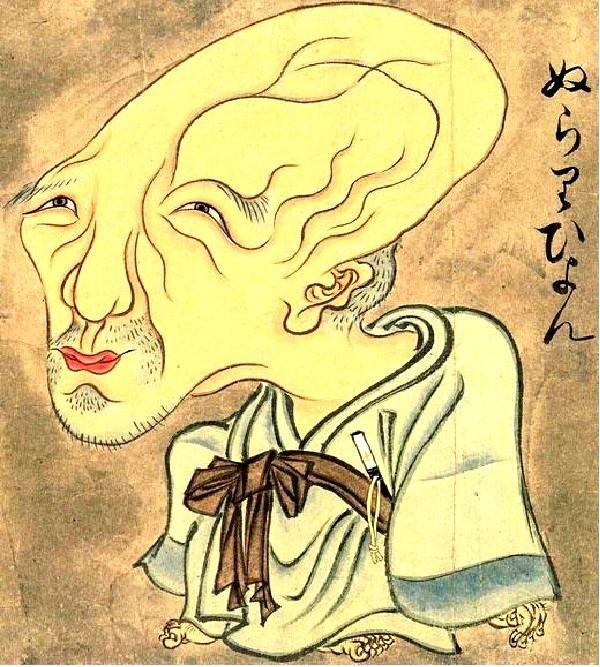 Những con ma vui nhộn trong truyền thuyết Nhật Bản 17