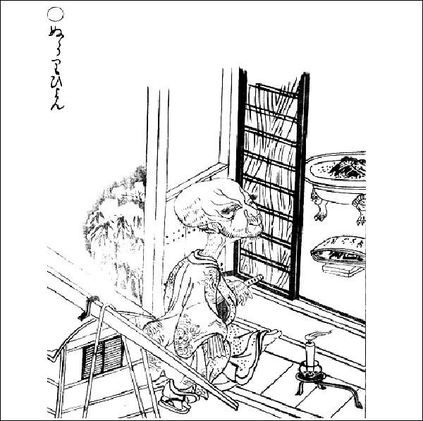Những con ma vui nhộn trong truyền thuyết Nhật Bản 18