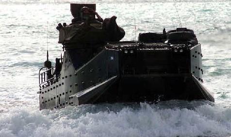 Xe lội nước AAV7 của quân đội Nhật