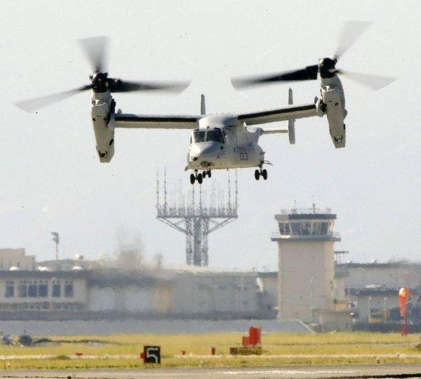 Nhật có kế hoạch triển khai máy bay cánh xoay V-22
