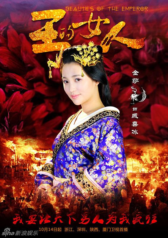 """Phim của Trần Kiều Ân bị cho là """"phá hoại lịch sử"""" 3"""