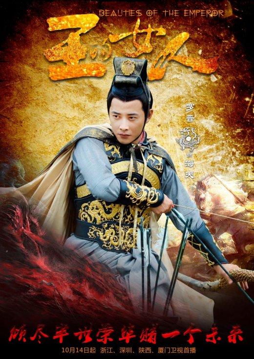 """Phim của Trần Kiều Ân bị cho là """"phá hoại lịch sử"""" 8"""