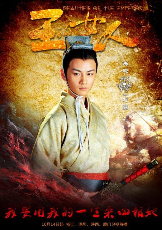 """Phim của Trần Kiều Ân bị cho là """"phá hoại lịch sử"""" 9"""