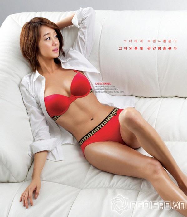 Yoon eun hye va won bin dating 6