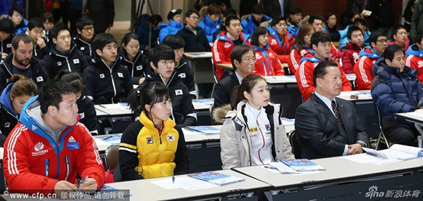 """Nữ hoàng trượt băng Kim Yuna """"phát khóc"""" vì rét 6"""