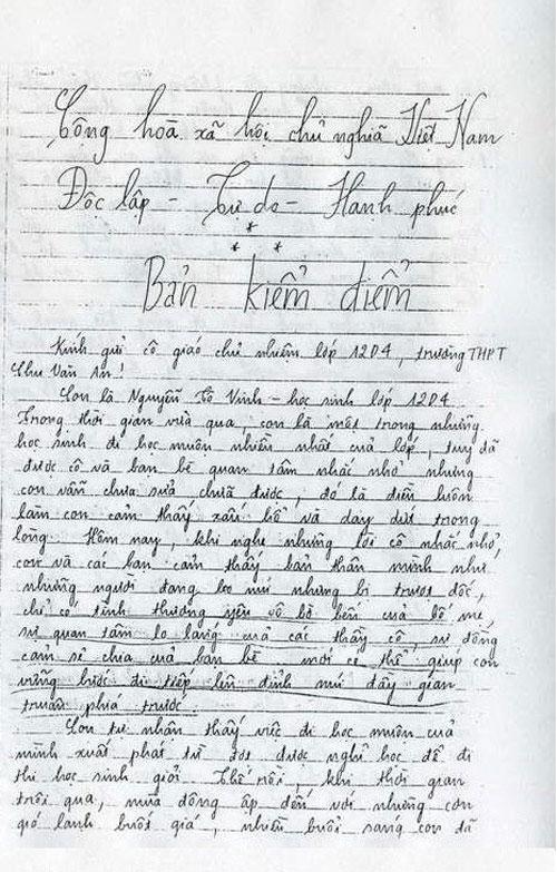 Theo nội dung của bài viết thì học sinh này tên là Nguyễn Tô Vinh, học sinh lớp 12A4, trường THPT Chu Văn An. An là một học sinh giỏi nhưng do đi học muộn 6 buổi trong 1 học kỳ nên đã bị hạnh kiểm khá. Tô Vinh đã rất hối hận và viết bản kiểm điểm này gửi đến cô giáo chủ nhiệm của mình.