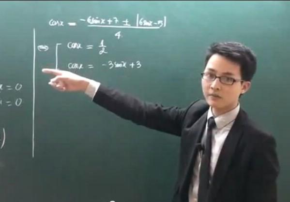 Thầy giáo trẻ Lại Tiến với phương pháp dạy đặc biệt đã thu hút hàng nghìn sỹ tử ôn thi đại học theo dõi video giảng dạy. (ảnh cắt từ video).