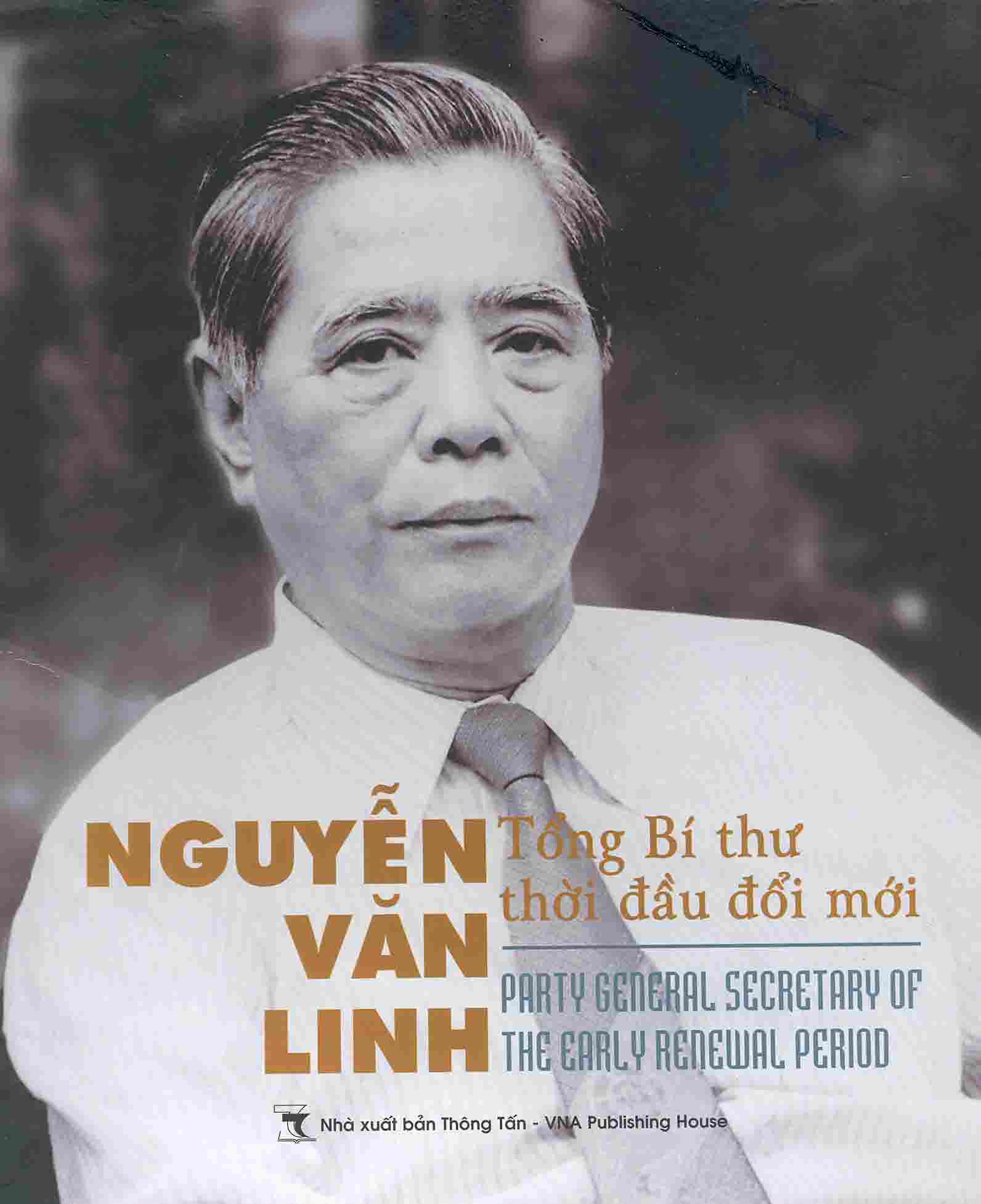 Đồng chí Nguyến Văn Linh - Cố Tổng Bí thư Đảng Cộng sản Việt Nam