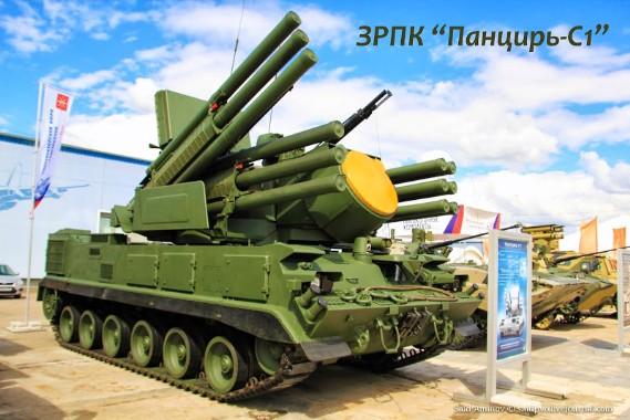 Pantsir-S1 sử dụng loại tên lửa 57E6-E có khả năng cơ động cao, tốc độ tối đa 1.300 m/s, tầm bắn 20 km, trần bay 15 km, khối lượng đầu đạn 20 kg.
