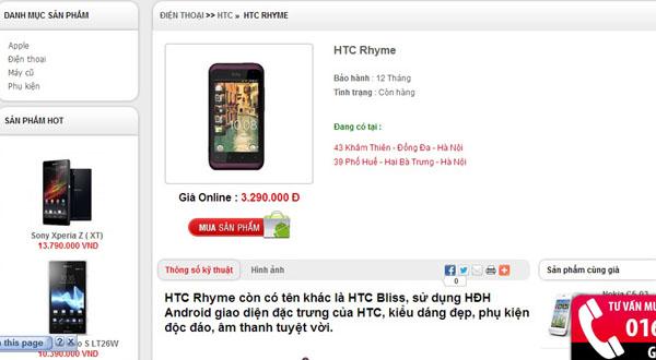 Trong khi đó, mức giá không có khuyến mãi, giảm giá của chiếc HTC Rhyme Plum này đang được bán tại siêu thị điện thoại Anh Vũ cũng bằng giá mà FPR Shop giảm 55%.