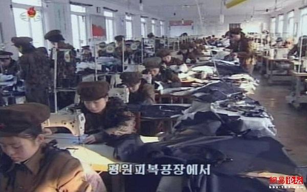 Hồng vệ binh Công Nông là lực lượng bán quân sự cơ động và đông đảo của Triều Tiên.