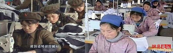 Trước đây, các nữ công nhân này vẫn mặc trang phục bảo hộ lao động bình thường.