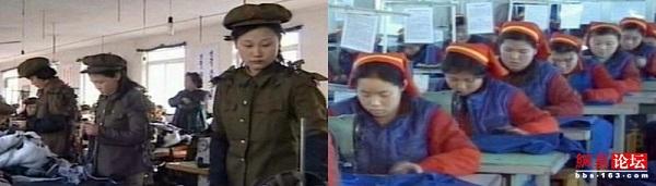 Sự khác biệt giữa trang phục đi làm trong thời điểm căng thẳng và những ngày bình thường của công nhân Triều Tiên.