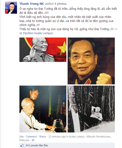 Xuân Hinh: 'Kính mong hương hồn Đại tướng yên nghỉ…'