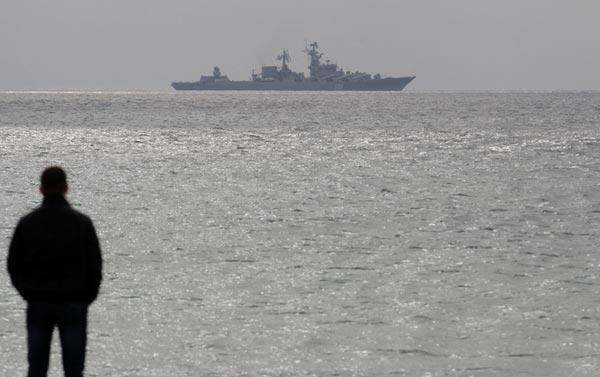 Tuần dương hạm Moskva chốt chặn ở cảng Sevastopol