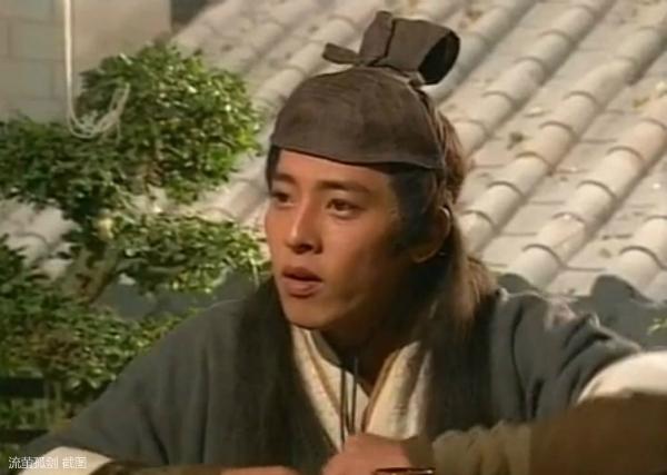 Minh tinh trái đất Chun Song Yi có họ hàng với Trung Quốc?