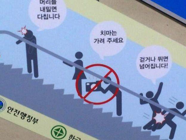 Chỉ vì 1 thứ này, nhà vệ sinh nữ tại Hàn Quốc vô tình trở thành nơi đầy ám ảnh - Ảnh 2.