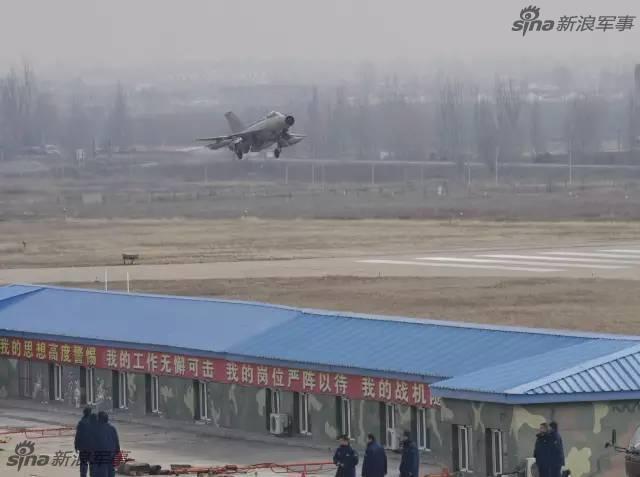 Vì sao phải đặc biệt đề phòng MiG-21 tốt nhất thế giới của Không quân Trung Quốc? - Ảnh 8.