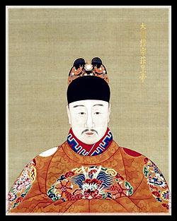Cái chết của các vua Minh và lời cảnh tỉnh về lạm dụng thuốc kích dục - Ảnh 4.