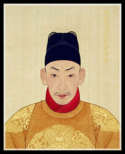 Cái chết của các vua Minh và lời cảnh tỉnh về lạm dụng thuốc kích dục - Ảnh 2.