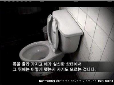 Thái độ nhởn nhơ của tên tội phạm ấu dâm sau bản án 12 năm khiến dư luận Hàn Quốc phẫn nộ - Ảnh 1.