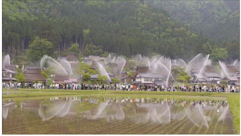 Hệ thống chữa cháy siêu xịn ẩn giấu trong ngôi làng cổ Nhật Bản - Ảnh 4.