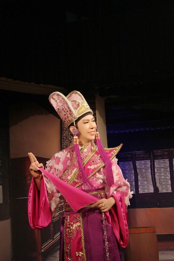Long Nhật làm thái giám trong vở kịch mới - Ảnh 3.