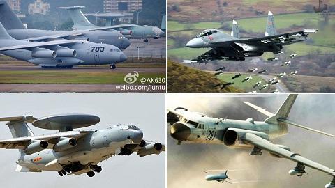 Nga giúp Trung Quốc đủ lực lập ADIZ trên Biển Đông?  - Ảnh 1.