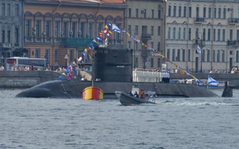 Mỹ: Chương trình tàu ngầm Kalina sẽ chết yểu như Lada - Ảnh 1.