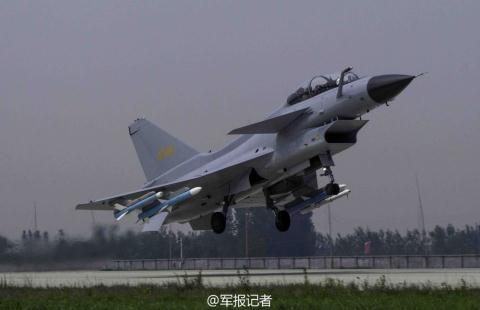 Lộ thế lực hỗ trợ công nghiệp quốc phòng Trung Quốc  - Ảnh 1.