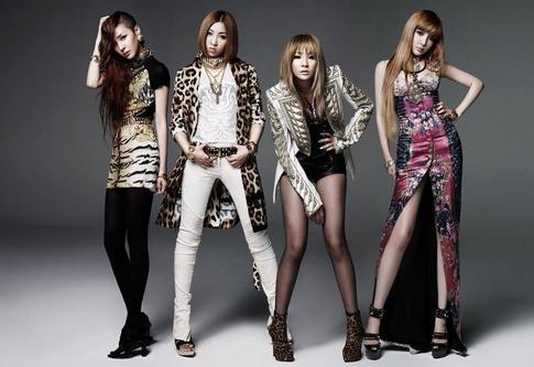 YG xác nhận 2NE1 chính thức tan rã - Ảnh 1.