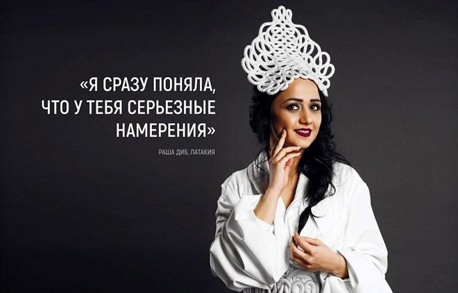 Ảnh: Bộ lịch các mỹ nữ Syria gửi tặng quân đội Nga - Ảnh 2.