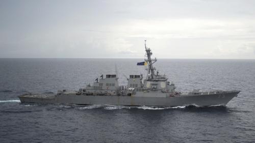 Giữ tàu lặn của Mỹ, Trung Quốc muốn lập ADIZ ở Biển Đông bất chấp luật pháp? - Ảnh 2.