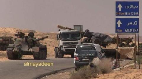 Syria 24h: SAA huy động 10.000 quân dồn dập tấn công chảo lửa Palmyra  - Ảnh 1.
