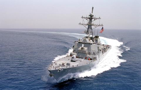Trung Quốc dồn Type 052D xuống Biển Đông - Ảnh 2.