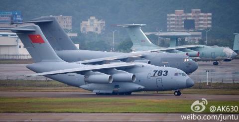 Nga giúp Trung Quốc đủ lực lập ADIZ trên Biển Đông?  - Ảnh 2.