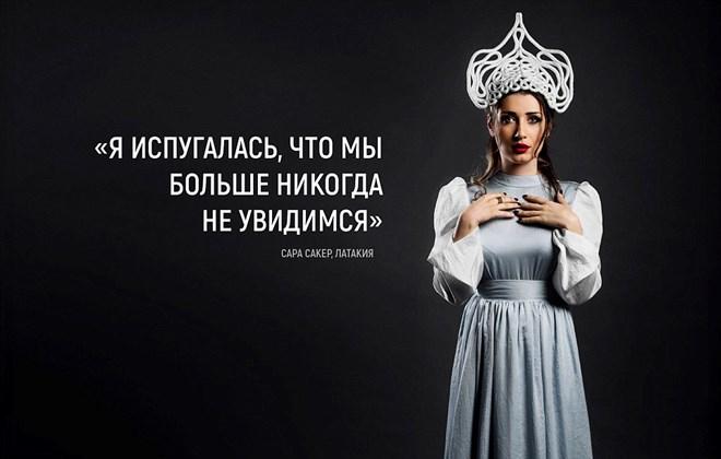 Ảnh: Bộ lịch các mỹ nữ Syria gửi tặng quân đội Nga - Ảnh 4.