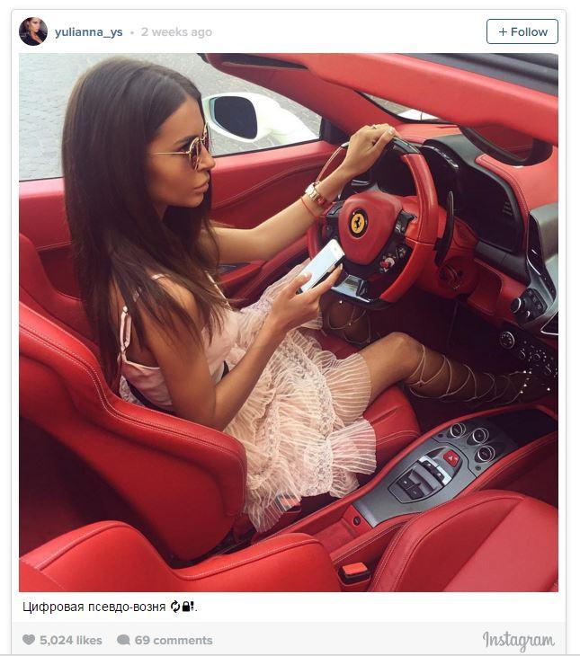 maria yotta instagram