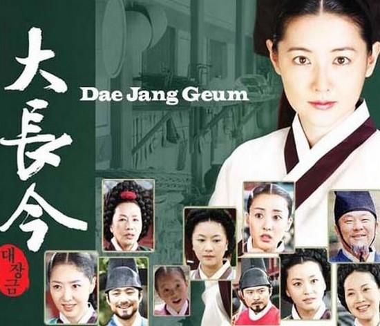 Nàng Dae Jang Geum: Vì sao mãi là phim cổ trang số 1 của xứ Hàn? - Ảnh 8.